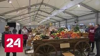 Фермерские продукты: кто и как наживается на тяге россиян к здоровой пище?