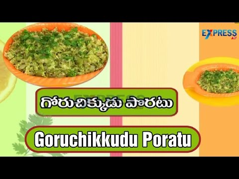 Goruchikkudu Cluster Beans  Poratu Recipe Yummy Healthy Kitchen