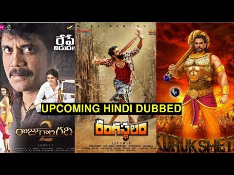 Top 5 Upcoming South Indian Movies Hindi Dubbed Rights Sold   The Topic