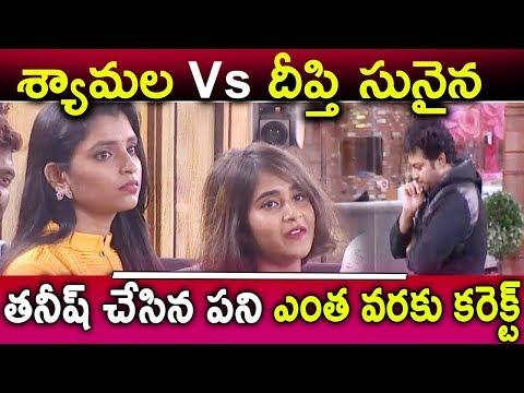 Tanish Intelligent Behaviour in Nomination Task   Bigg Boss 2 Telugu EPISODE Highlights  TFCCLIVE