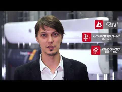 Обзор кондиционера Energolux Basel