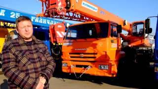 Автокран Клинцы КС 55713 1К 1 на шасси КАМАЗ 65115