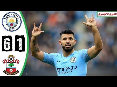 Manchester city Vs Southampton 6-1⚽Full Highlights & All Goals⚽premier league ⚽ HD #Riyad Mahrez