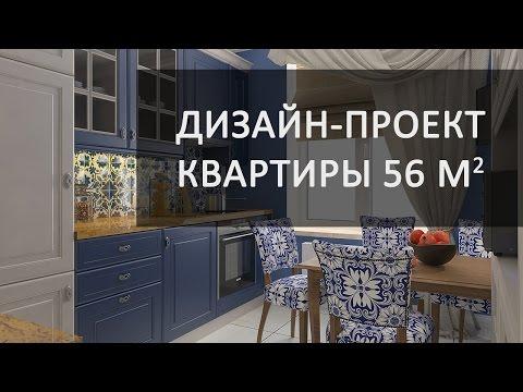 Студия дизайна интерьера ольги мудряковой