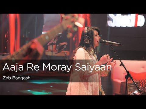 Aaja Re Moray Saiyaan Songs mp3 download and Lyrics