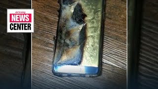 Samsung recalls Galaxy Note 7 after exploding battery cell fault confirmed