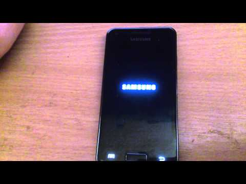 comment debloquer galaxy s'advance
