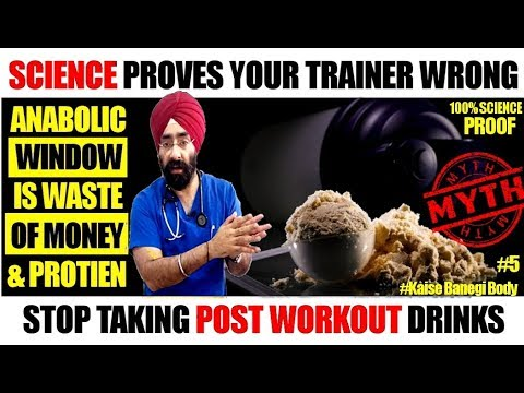 Don't Waste Money on Post Workout Protein   100% Science Proof   Kaise Banegi Body #5   Dr.Education