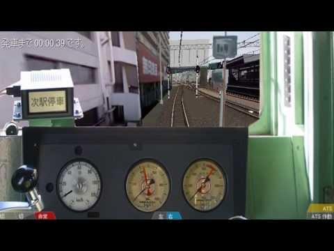 openBVE 東武大師線を東武8000系で運転!
