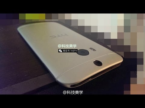NEW HTC One 2014 More Leaked Pictures