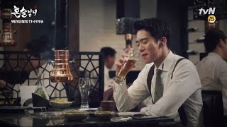 Nonton Drinking Solo Trailer                Film Subtitle Indonesia Streaming Movie Download