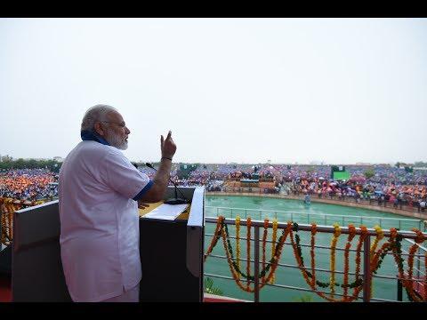 योग दिवस पर प्रधानमंत्री का सम्बोधन