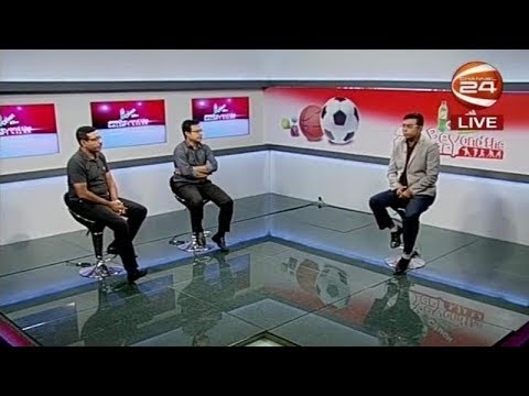 Beyond the Gallery | বাংলাদেশের ফুটবল | 20 August 2018