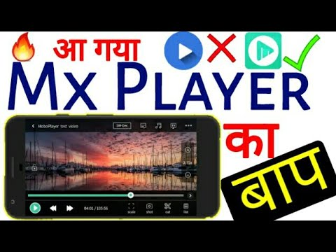 Best Video Player App 2018 Use Any Android Phone Onetime try | Technical Help