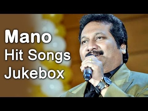 Mano (Singer ) Tollywood Hit Songs    Jukebox