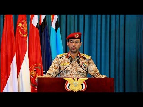 مؤتمر صحفي للمتحدث الرسمي للقوات المسلحة العميد يحيى سريع عن تفاصيل عملية البأس الشديد - 17-09-2021م