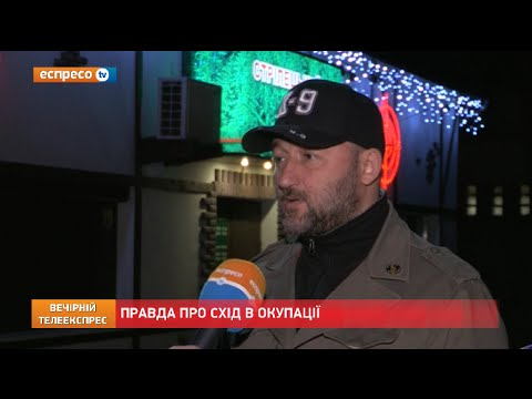 Мочанов: Особый статус нужно дать всем областям Украины