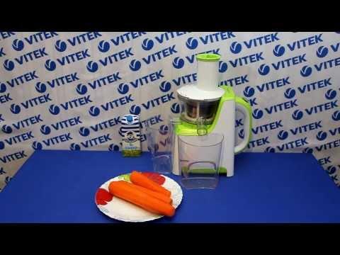 Приготовление свежевыжатого морковного сока со сливками с помощью соковыжималки VITEK VT-1602 G