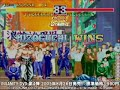 THE GREAT GRAPPLE FIGHTER'S HISTORY DYNAMITE PV3