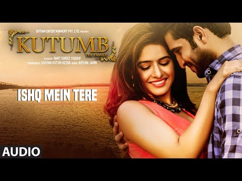 Ishq Mein Tere Full Audio Song | Aloknath, Rajpal