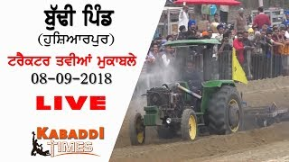 Tractor Tavian Mukable 2018, Budhi Pind, Hoshiarpur
