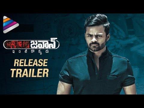 Jawaan Telugu Movie Release Trailer | Sai Dharam Tej | Mehreen | Thaman S