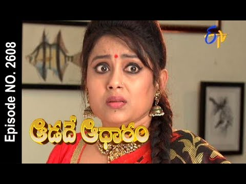 Aadade Aadharam | 24th November 2017 | Full Episode No 2608