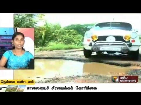 A-Compilation-of-Nellai-Zone-News-08-04-16-Puthiya-Thalaimurai-TV