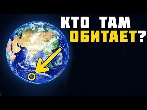 ЧТО НАПУГАЛО ЭКСПЕДИЦИЮ В МАРИАНСКОЙ ВПАДИНЕ - DomaVideo.Ru