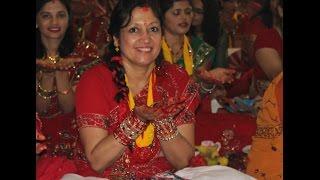 Teej Puja Preparation&Pooja Tips