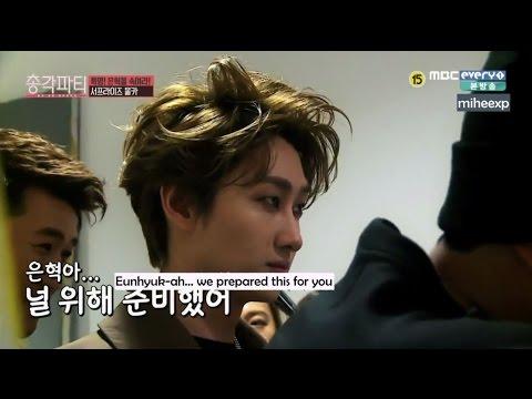 [ENG SUB] 150416 Bachelor Party - Eunhyuk Hidden Camera (видео)