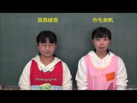 ともべ幼稚園「新人紹介」
