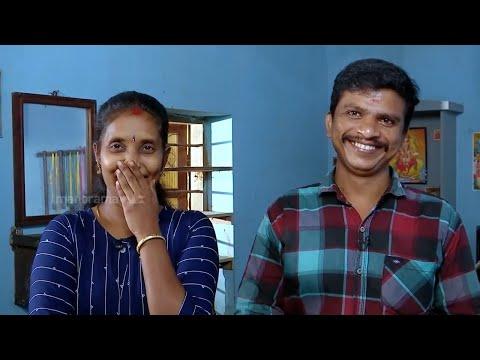 റിഹേഴ്സൽ ചെയ്ത്...ചെയ്ത്...അവസാനം അങ്ങ് കെട്ടി !   Udan Panam3.0