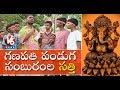 Bithiri Sathi Raising Funds For Ganesh Chaturthi Celebrations | Teenmaar News | V6 News