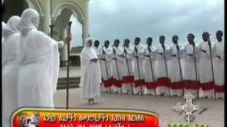Ethiopian Orthodox Tewahedo Church Christmas Song TTEOTV 2-4