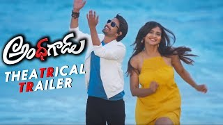 Andhhagadu Theatrical Trailer