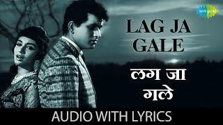 """Lag Ja Gale"" With Lyrics ""लग जा गले"" गाने के बोल   Woh Kaun Thi   Sadhana Shivdasani, Manoj Kumar"