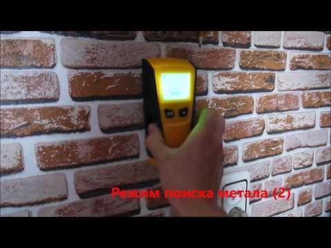 Мультисканер TH210. Детектор скрытой проводки, металла и дерева.