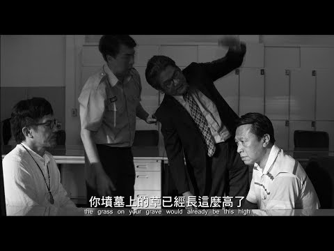 國片強勢回歸  金馬開獎備受矚目