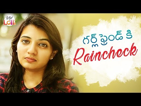 Girl Friend Ki Raincheck || 2018 Latest Telugu Comedy Video || What The Lolli