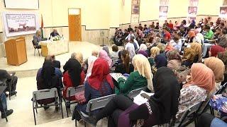 """جامعة خضوري تنظم ندوة حول """"تحديات التعليم في فلسطين"""""""