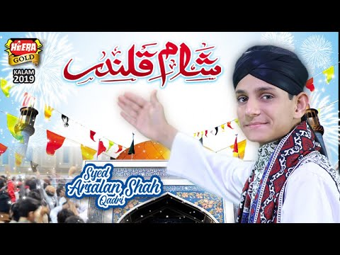 New Kalaam 2019 - Syed Arsalan Shah Qadri - Sham e Qalander - Official video - Heera Gold