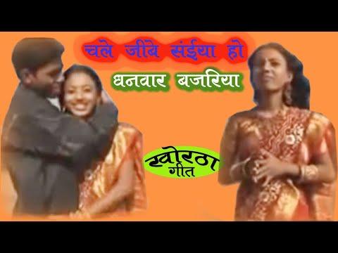 Video dhanwar bajariya download in MP3, 3GP, MP4, WEBM, AVI, FLV January 2017