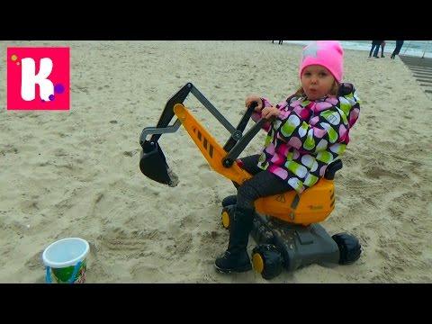 Большой игрушечный экскаватор / Катя играет на пляже в песке (видео)