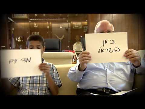 הנשיא רובי ריבלין עם נער שסבל מבריונות בסרטון הכי מחמם לב שתראו השבוע