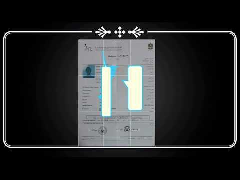 22/09/2018 🇦🇪New update about amnesty scheme out pass Fess🇦🇪🇦🇪🇦🇪 (видео)