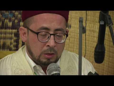 مصر العربية | تونس.. اختتام الدورة الـ 15 العالمية لحفظ وتجويد القرآن الكريم