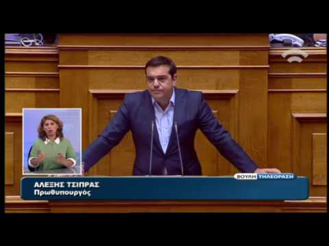Video - Πρόταση για συζήτηση για τη διαπλοκή και τη διαφθορά έκανε ο Πρωθυπουργός