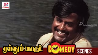 Mullum Malarum - Payapulla Comedy