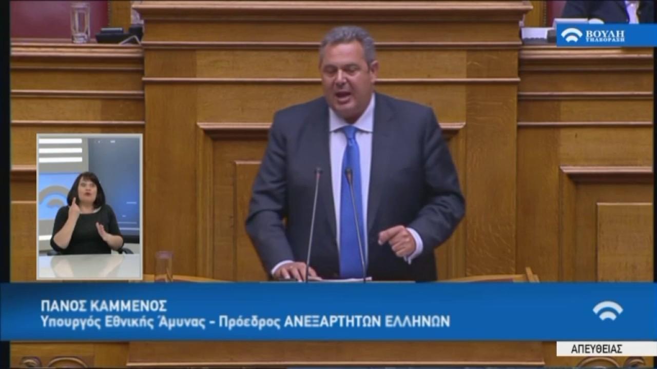 Π.Καμμένος(Υπ.Άμυνας-Πρ.ΑΝΕΛ)(Μέτρα εφαρμογής δημοσιον.στόχων και μεταρρυθμ.)(18/05/2017)